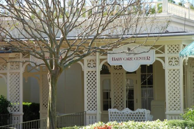Baby Care Center. Créditos: Joe Shlabotnik. Flickr. https://creativecommons.org/licenses/by-nc-sa/2.0/